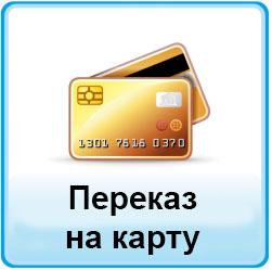 оплата_05