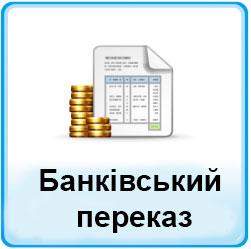 оплата_08