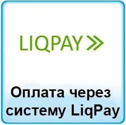 оплата_16