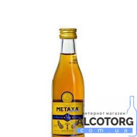 Бренді Метакса 5 зірок, Metaxa 5* 0,05 л.