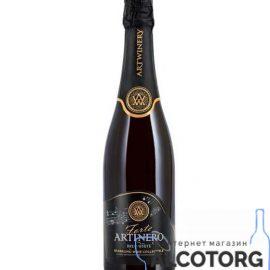 Вино ігристе Артінеро біле брют, Artinero Brut 0,75 л.