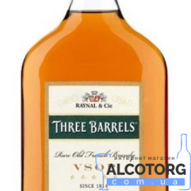 Бренди Три Барреля ВСОП, Three Barrels VSOP 0,35 л.