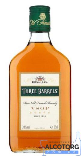 Бренді Три Барреля ВСОП, Three Barrels VSOP 0,35 л.