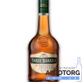 Бренди Три Барреля ВСОП, Three Barrels VSOP 0,7 л.