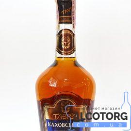 Бренді Каховський Classic Бренди Каховский Classic alcotorg.com.ua
