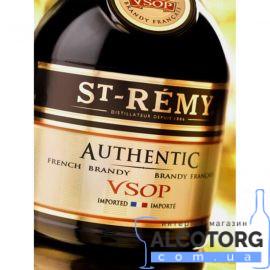 Бренді Сант-Ремі ВСОП, Saint-Remy VSOP 0,5 л.