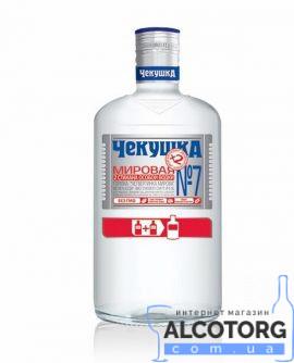 Горілка Чекушка Світова фляга 0,25 л.