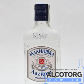 Горілка Малинівка Лагідна 0,25 л.