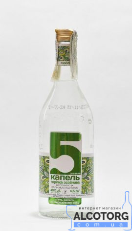 Горілка 5 капель на березовому соку 0,5 л.