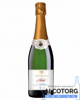 Ігристе вино Асті Коста Савелло DOCG біле солодке, Asti Costa Savella DOCG 0,75 л.