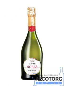 Вино ігристе Нобль Кошер біле напівсолодке, Noble Kosher 0,75 л.