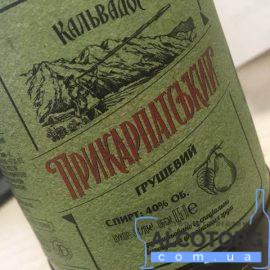 Кальвадос Прикарпатський Грушевий 0,5 л.