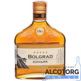 Коньяк Болград 5 зірок, Bolgrad 5 * 0,25 л.