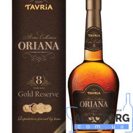 Коньяк Таврія 8 років Оріана в тубусі, Tavria Oriana 8 years 0,5 л.