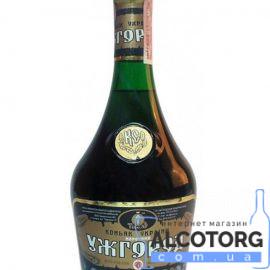 Коньяк Ужгород 10 років, Uzhhorod 10 Years Old 0,5 Л.