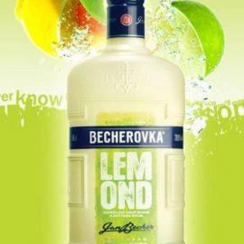 Настоянка Бехеровка Лимон, Becherovka Lemond 0,5 л.