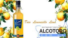 Limoncello Limo 0