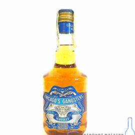 Міцні алкогольні напої Смак Віскі Чігас Ревалс(blue) 0.5 л. Крепкие алкогольные напитки Вкус Виски Чигас Ревалс (blue) 0.5 л. alcotorg.com.ua