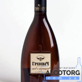 Напій міцний алкогольний Грінвіч Мед з Корицею 0