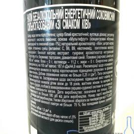 Напиток энергетический безалкогольный Торнадо Киви 1,5 л.