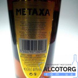 Metaxa 7 * 0