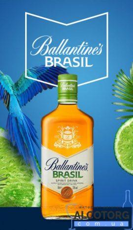 Віскі Баллантайнс Бразіл, Ballantine's Brasil 0,7 л.