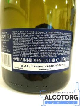 Вино ігристе Азнаурі брют біле, Aznauri Brut  0,75 л.