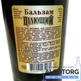 Бальзам Давній Рецепт Цілющий Златогор 0,25 л.