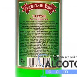 Вода Грузинський букет Тархун 0,5 л.