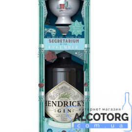 Hendricks Secret Order 0