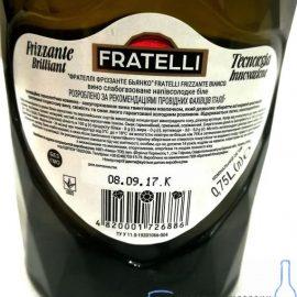 Вино Слабогазоване Фрателлі Фріззанте Бьянко напівсолодке біле, Fratelli Frizzante Bianko 0,75 л.