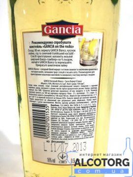 Вермут Ганча Бьянко, Gancia Bianco 1 л.