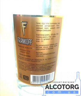 Frankoff Gold 0