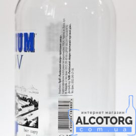 Горілка Преміум Львів, Premium Lvov 0,7 л.