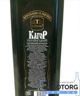 75 л. Вино Кагор Украинский Таировский красный десертный 0