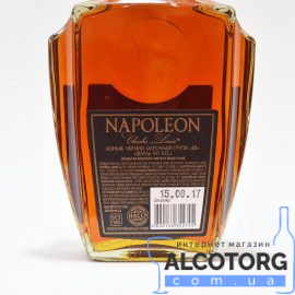 Коньяк Наполеон Шарль Луї ХО, Napoleon Charles Louіs ХО 0,5 л.