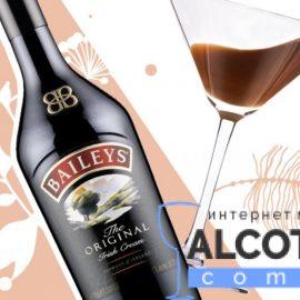 Лікер Бейліс, Baileys 0,5 л.