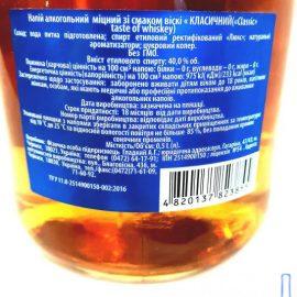 Міцні алкогольні напої Смак Віскі Чігас Ревалс(blue) 0.5 л. | Крепкие алкогольные напитки Вкус Виски Чигас Ревалс (blue) 0.5 л.