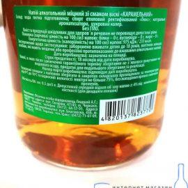 Міцні алкогольні напої смак Віскі Карамельний (green) 0.5 л. | Крепкие алкогольные напитки вкус Виски Карамельный (green) 0.5 л.