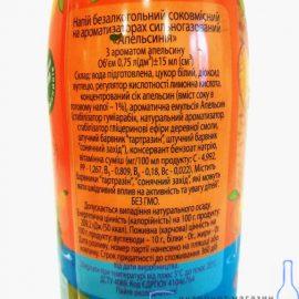 75 л. Напиток Апельсиния безалкогольный сокосодержащий сильногазированный Тили-тили 0