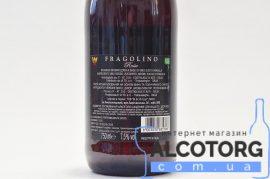 Напій на основі вина Фраголіно Россо Червоне Томбакко, Fragolino Rosso Tombacco 0,75 л.