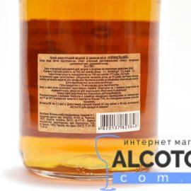 Напій алкогольний зі смаком віскі Дон Карлеон Карамельний, Don Corleone 0,5 л.
