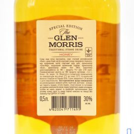 Напій Алкогольний Глен Морріс Хані, The Glen Morris Honey 0,5 л.