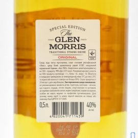 The Glen Morris Original 0