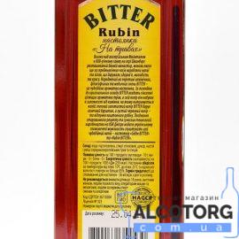 Настоянка Біттер на травах, Rubin Bitter 0,5 л.