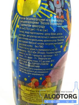 Напій безалкогольний соковмісний сильногазований Веселе Ведмежатко Тілі-тілі 0,75 л.