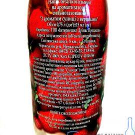 Напій безалкогольний сильногазований з ароматом суниці з вершками Тілі-тілі 0,75 л.