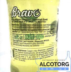 Сідр міцний солодкий газований білий BRAVO Із смаком мохіто 0,5 л.