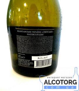 75 л. Шампанское Светское Таирово белое полусладкое 0