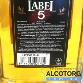 Label 5 1 л. Виски Лэйбл 5